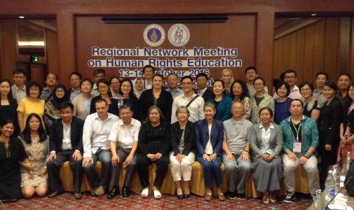 HRLS FH UNAIR hadir dalam Pertemuan Jaringan Pusat Studi HAM Asia