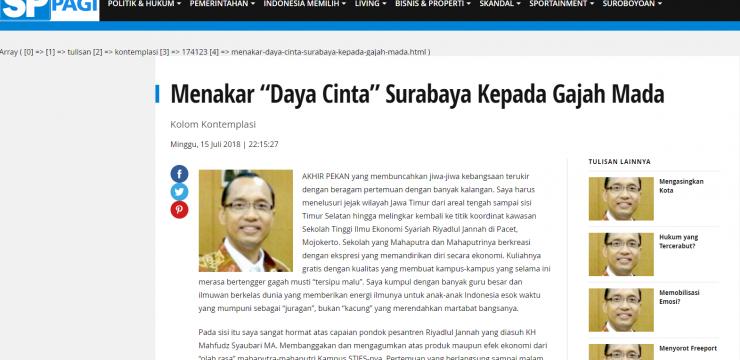"Menakar ""Daya Cinta"" Surabaya Kepada Gajah Mada"